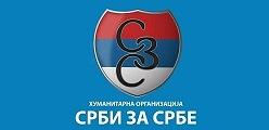 Humanitarna organizacija