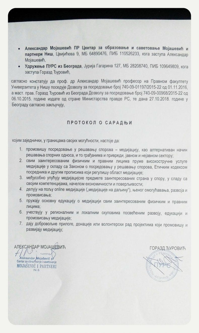 Mojašević i partneri – PURS
