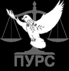 Izmena zakonskog zastupnika i sedišta