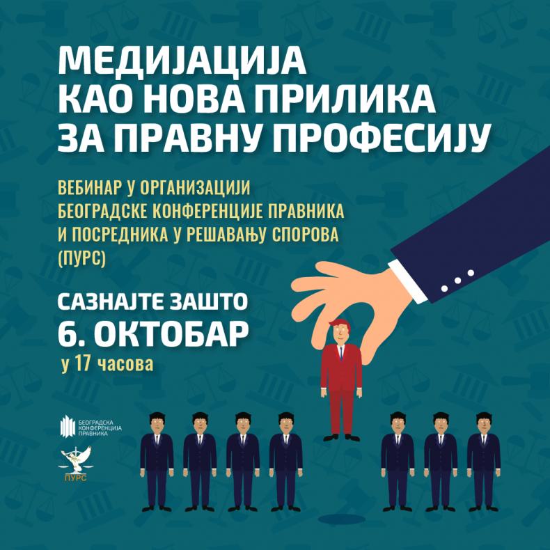 Webinar – Medijacija kao nova prilika za pravnu profesiju 1