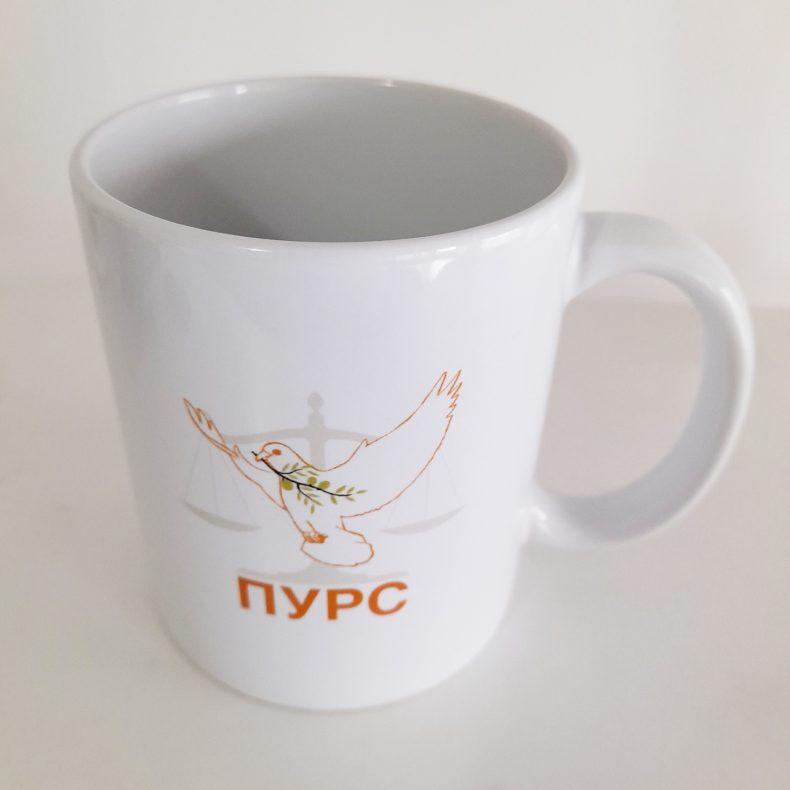 čaša purs